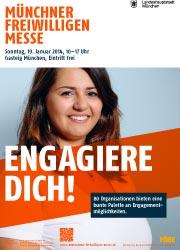 Plakat Freiwilligenmesse 2014